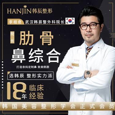 https://heras.igengmei.com/service/2019/09/18/9b150f01ff-half