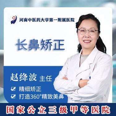 https://heras.igengmei.com/service/2019/09/18/9d6df46d88-half
