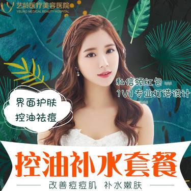 https://heras.igengmei.com/service/2019/09/18/a59122f0b6-half