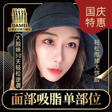 https://heras.igengmei.com/service/2019/09/18/b2009e65f2-half