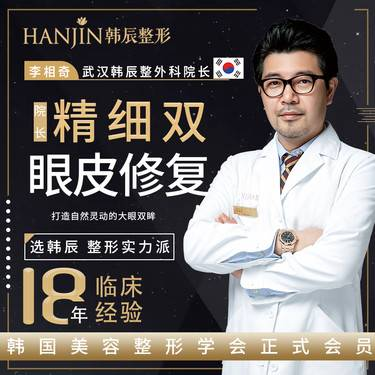 https://heras.igengmei.com/service/2019/09/18/fff3482253-half
