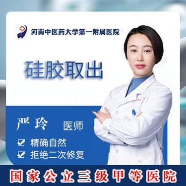 https://heras.igengmei.com/service/2019/09/19/4580a38029-half