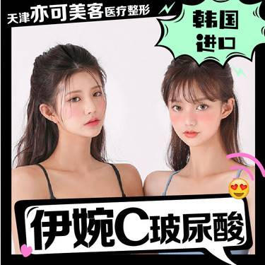 https://heras.igengmei.com/service/2019/09/19/8f80efd4b5-half