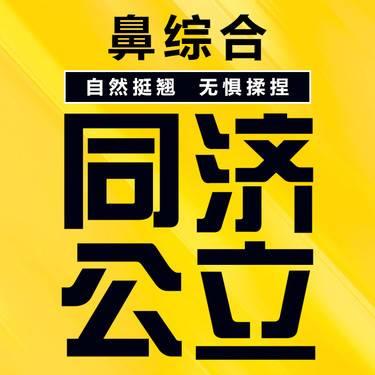 https://heras.igengmei.com/service/2019/09/19/a0fb99817b-half