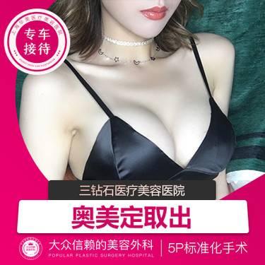 https://heras.igengmei.com/service/2019/09/19/a9ee5a2766-half