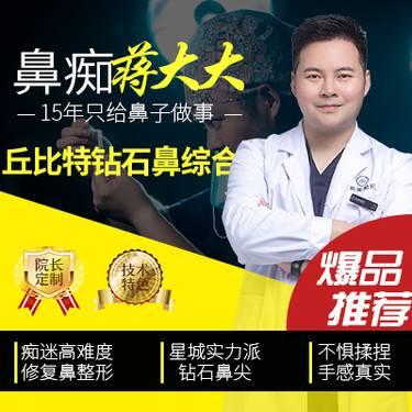 https://heras.igengmei.com/service/2019/09/19/bfcf864263-half