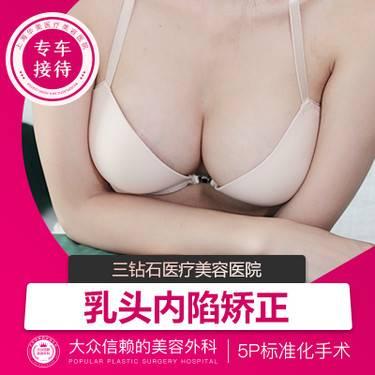 https://heras.igengmei.com/service/2019/09/19/e6d89c3628-half