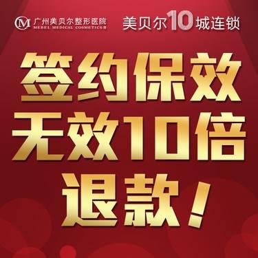 https://heras.igengmei.com/service/2019/09/19/ef560f5970-half