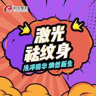 https://heras.igengmei.com/service/2019/09/20/4973a8b3c2-half