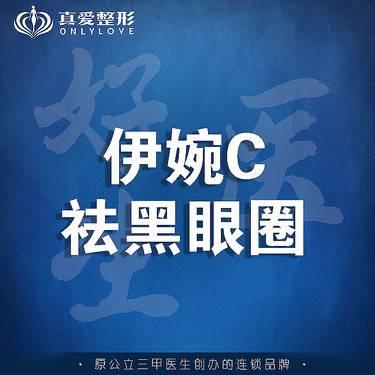 https://heras.igengmei.com/service/2019/09/20/57fb78d326-half