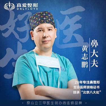 https://heras.igengmei.com/service/2019/09/20/58f69582a3-half