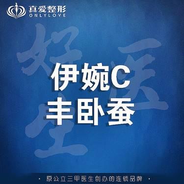 https://heras.igengmei.com/service/2019/09/20/7a186bcdfd-half