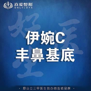 https://heras.igengmei.com/service/2019/09/20/9af49b5041-half