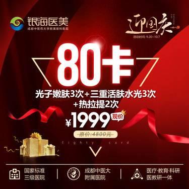 https://heras.igengmei.com/service/2019/09/20/a53354240e-half