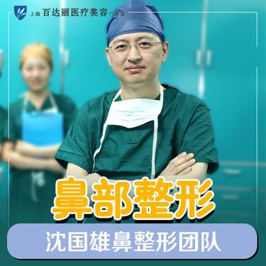 https://heras.igengmei.com/service/2019/09/20/af877273db-half