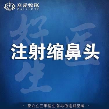 https://heras.igengmei.com/service/2019/09/20/ca5735ec99-half