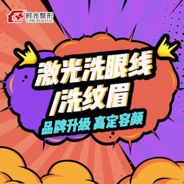 https://heras.igengmei.com/service/2019/09/20/f5bc783fdb-half