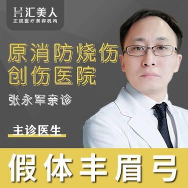 https://heras.igengmei.com/service/2019/09/21/125106cb2b-half