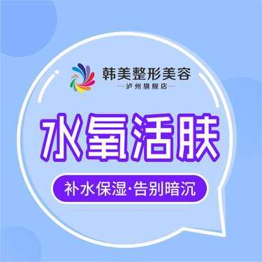 https://heras.igengmei.com/service/2019/09/21/1b249b7d5d-half