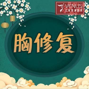 https://heras.igengmei.com/service/2019/09/21/1c01141bb3-half