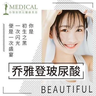 https://heras.igengmei.com/service/2019/09/21/62406eae41-half