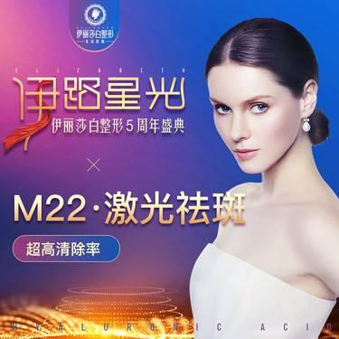 https://heras.igengmei.com/service/2019/09/21/87ccd565e9-half