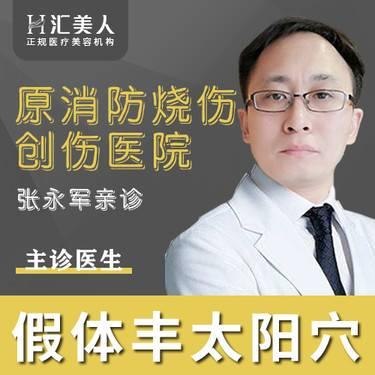 https://heras.igengmei.com/service/2019/09/21/a8dee2d2f9-half