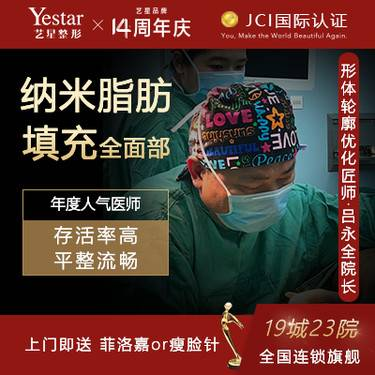 https://heras.igengmei.com/service/2019/09/21/c7fb0cf248-half