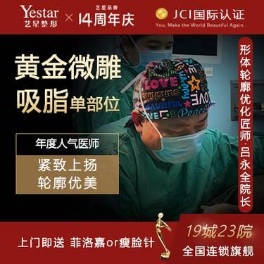 https://heras.igengmei.com/service/2019/09/21/cae7231ca5-half