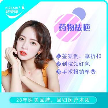 https://heras.igengmei.com/service/2019/09/21/f236e1507a-half