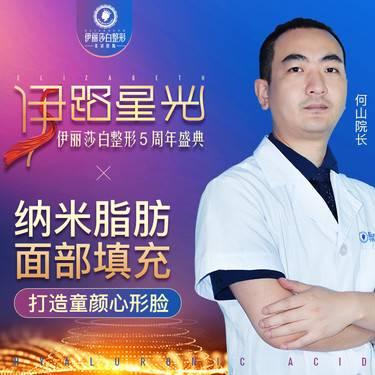 https://heras.igengmei.com/service/2019/09/22/45ef214454-half