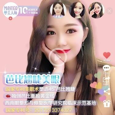 https://heras.igengmei.com/service/2019/09/22/dc64e88222-half