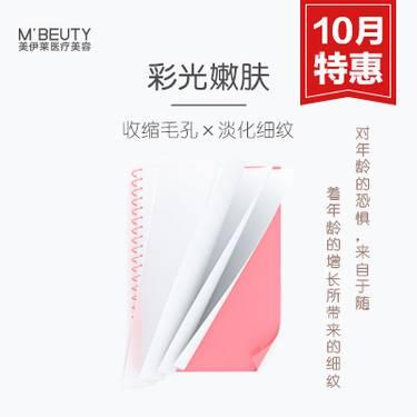 https://heras.igengmei.com/service/2019/09/22/e8532a589f-half