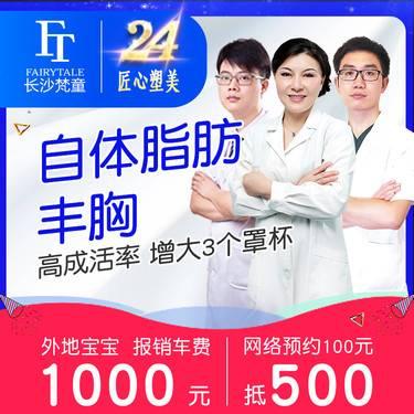 https://heras.igengmei.com/service/2019/09/23/3c273decce-half