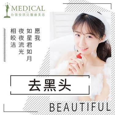 https://heras.igengmei.com/service/2019/09/23/76ab238d5e-half