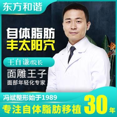 https://heras.igengmei.com/service/2019/09/23/8046e3ed94-half
