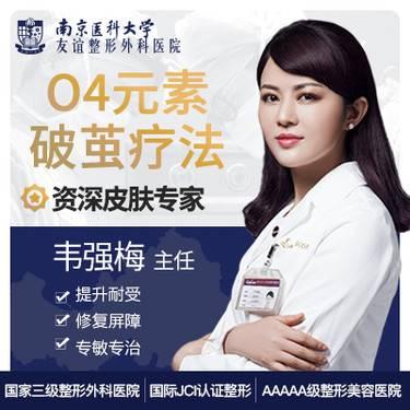 https://heras.igengmei.com/service/2019/09/23/9e65c70a44-half