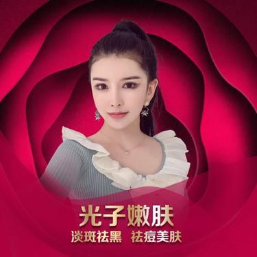 https://heras.igengmei.com/service/2019/09/23/a354e7d106-half
