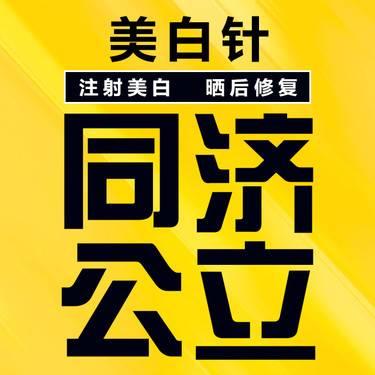 https://heras.igengmei.com/service/2019/09/23/a9cd426fe4-half