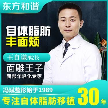 https://heras.igengmei.com/service/2019/09/23/b973fcbdfe-half