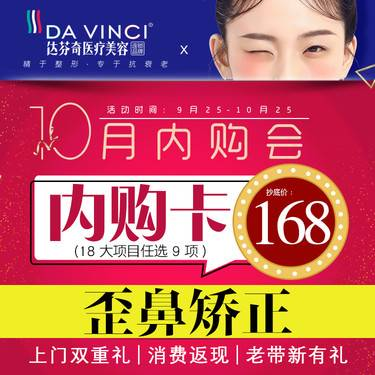 https://heras.igengmei.com/service/2019/09/23/c5f25acb9f-half