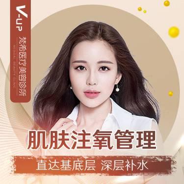 https://heras.igengmei.com/service/2019/09/23/ca4e96b169-half