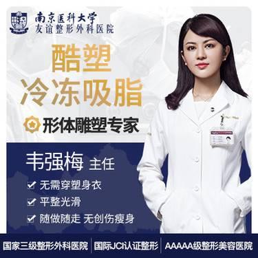 https://heras.igengmei.com/service/2019/09/23/d528242d4c-half