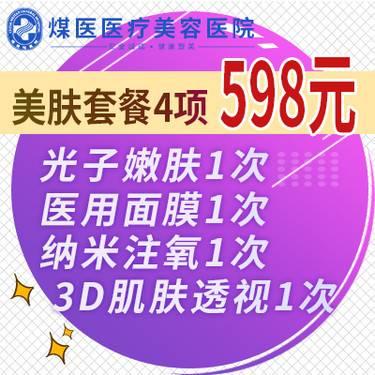 https://heras.igengmei.com/service/2019/09/23/f028d341d0-half