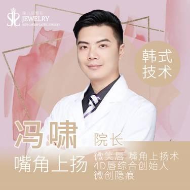 https://heras.igengmei.com/service/2019/09/24/0504e3b1dd-half