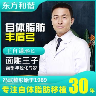 https://heras.igengmei.com/service/2019/09/24/098e3d8f48-half