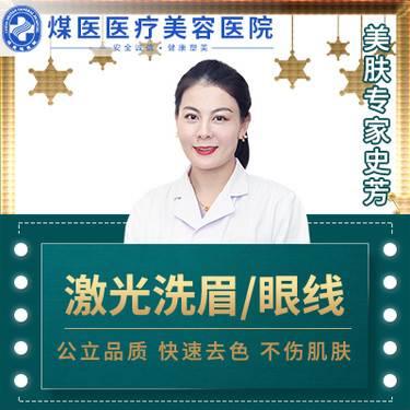 https://heras.igengmei.com/service/2019/09/24/0e52a5cb8f-half