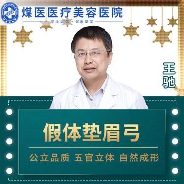https://heras.igengmei.com/service/2019/09/24/175b6ae966-half