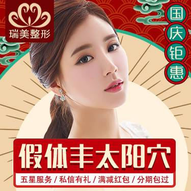 https://heras.igengmei.com/service/2019/09/24/2bdc1ce7b5-half