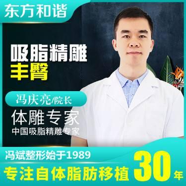 https://heras.igengmei.com/service/2019/09/24/395b54554d-half